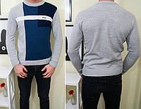 Мужской свитер Boss фабричной вязки  !