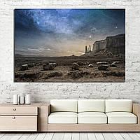 Картина - ночь в горах