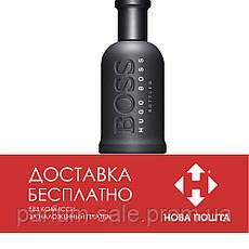Tester Hugo Boss Boss Bottled Oud 100 ml