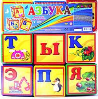 Кубик гиго    азбука 027/1