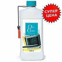 Очиститель для духовок (500 мл) Oven Cleane Oчиститель для духовок 500 мл
