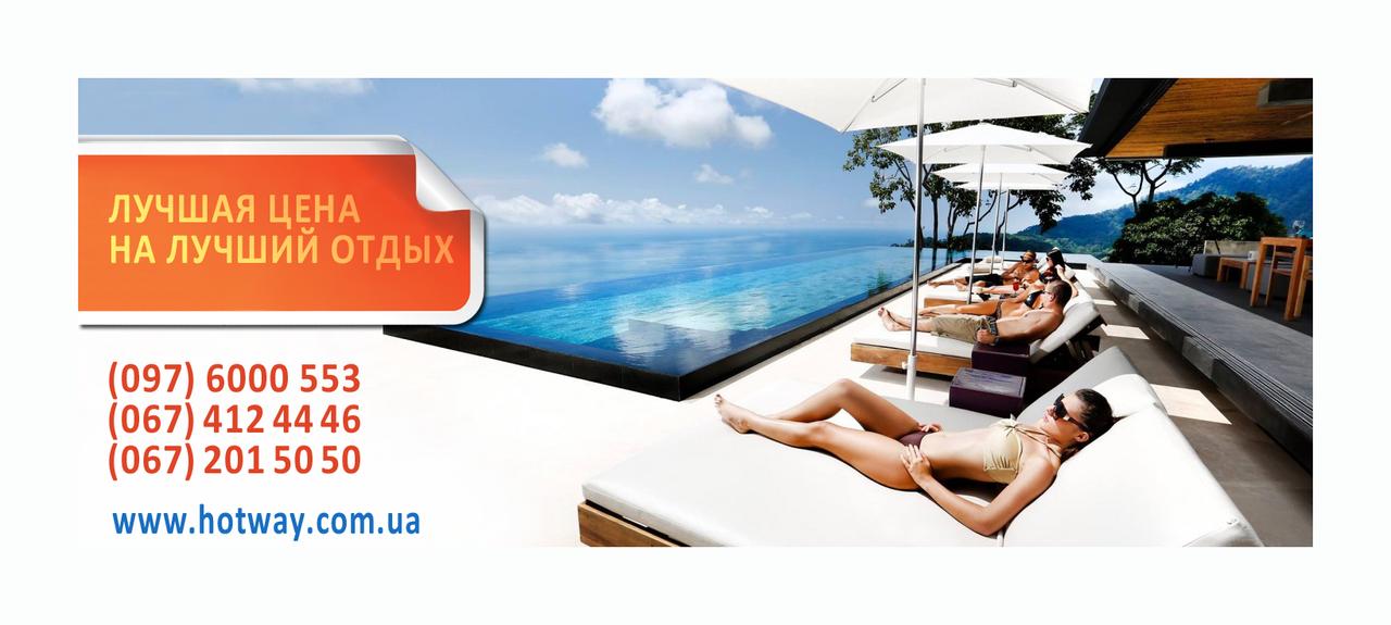 Подарочный сертификат на туристические услуги на предъявителя 20000,00