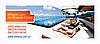Сертификат на туристические услуги 1000 грн