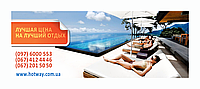 Сертификат на туристические услуги 3000 грн