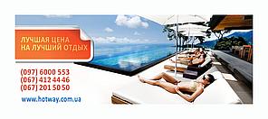 Подарочный сертификат на туристические услуги на предъявителя