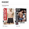 Мужские боксеры стрейчевые  Марка  «IN.INCONT»  Арт.3649, фото 2