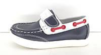 Детские туфли кожаные мокасины для мальчиков черные р. 25-30 BG2716-808