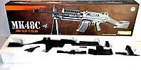 Пулимет ручной MK48C (8)