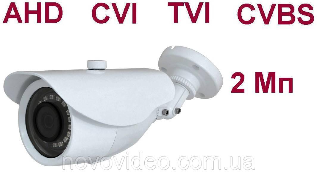 Гибридная камера наблюдения на 2 мегапикселя CAM-215Q8 (2.8-12 мм) Hybrid