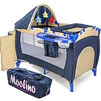 Детская туристическая кровать, манеж MOOLINO