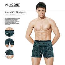 Мужские боксеры стрейчевые  Марка  «IN.INCONT»  Арт.3653, фото 2