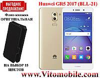 Huawei GR5 2017 (BLL-21) Gold
