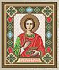 """""""Святой великомученик целитель Пантелеймон"""" икона алмазная техника"""