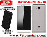 Huawei GR5 2017 (BLL-21) White