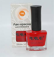 Лак - краска для стемпинга YRE ZPN-06, объем 12 мл красный, Стемпинг, Лаки для стемпинга, Материалы для дизайна ногтей
