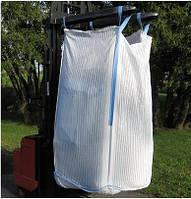 Контейнер полипропиленовый биг бег, (биг бэг, big bag, мешок биг бег) для зерна, цемента, щебня, сыпучих