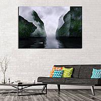 Картина - туманные горы