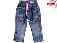 Детские джинсы на девочек. Турция.