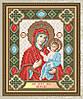 """""""Иверская. Образ Пресвятой Богородицы"""" икона алмазная техника"""