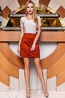 Женская юбка Ирис кирпич Jadone Fashion 42-48 размеры