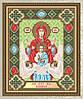 """""""Знамення. Образ Пресвятої Богородиці"""" ікона алмазна техніка"""