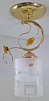 Люстра потолочная на 1 лампочку YR-5300/1-gd