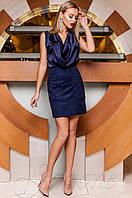 Женская темно-синяя юбка Ирис Jadone Fashion 42-48 размеры