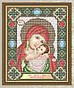 """""""Касперівська. Образ Пресвятої Богородиці"""" ікона алмазна техніка"""