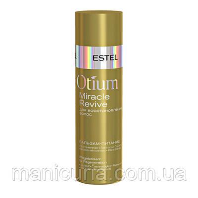 Шампунь-уход Estel OTIUM Miracle Revive для восстановления волос, 250 мл