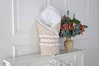 Конверт-одеяло на выписку Нежность (бежевое) Деми