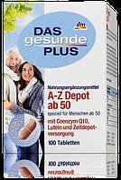 Витамины Das gesunde Plus A-Z Depot ab 50 100 шт
