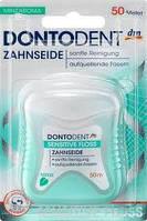 Зубная нить Dontodent Zahnseide Sensitive Floss 50м