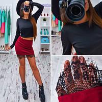 Костюм топ длинный рукав черный +юбка с кружевом + (4 цвета)