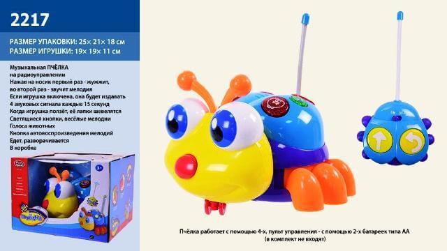 Музыкальная игрушка Пчелка на радиоуправлении 2217 Play Smart