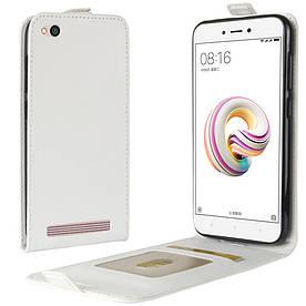 Чехол книжка для Xiaomi Redmi 5A вертикальный флип, Гладкая кожа, белый