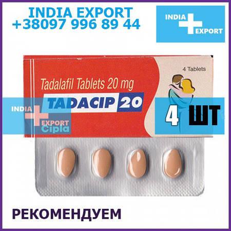 Сиалис   TADACIP 20 мг   Тадалафил   4 таб - возбудитель мужской cialis