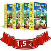 Бактерии для подстилки, средство для переработки навоза Водограй Чистый Хлев 1,5 кг.