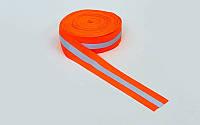 Лента для разметки спортивных площадок C-4896OR-50 (полиэстер, l-50м, оранжевый) Распродажа!
