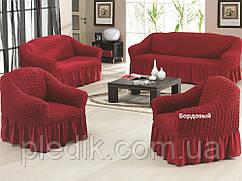 Набір чохлів Arya Burumcuk: 1 диван + 2 крісла Бордовий.