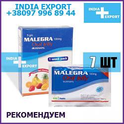 Sweet Viagra MALEGRA ORAL JELLY | Sildenafil 100 mg | 7 шт | Сладкая Желе Гель