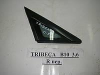 Стекло в кузов переднее правое B10 Tribeca WX 06-14 (Субару Трибека (ВХ))  (Оригинальный № 65222XA001)