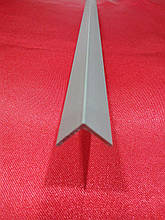 Уголок анодированный 15*15*1,5 мм