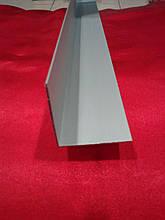Уголок алюминиевый анодированный 30*30*1,0 мм