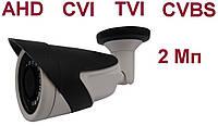 Камера  видеонаблюдения гибридная с широким углом обзора CAM-207F10 (3.6) Hybrid