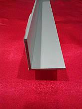 Уголок алюминиевый анодированный 30*30*2,0 мм