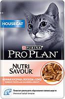 ProPlan Housecat. Про План,  влажный корм с лососем для домашних котов, 85 г