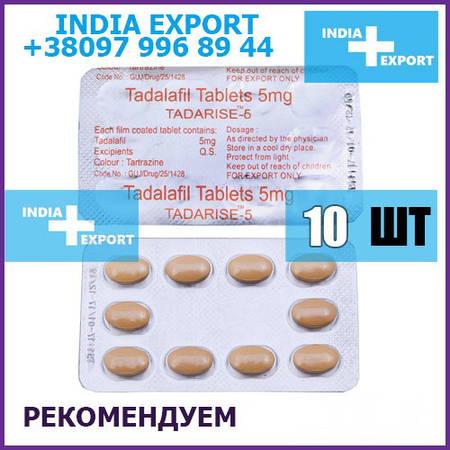 Сиалис | TADARISE 5 мг | Тадалафил | 10 таб - возбудитель мужской cialis