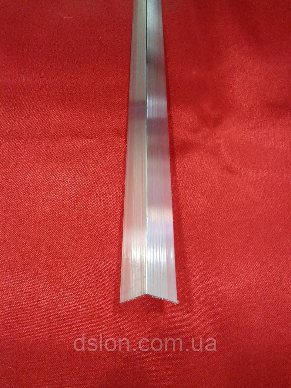 Уголок алюминиевый 15*15*1 мм
