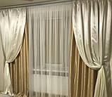 Готовые шторы из плотной ткани., фото 2