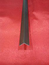 Уголок алюминиевый  бронза 10*10*1 мм